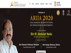 ARIIA 2020: Atal Ranking To Be Announced By Vice-President Today