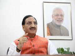 Education Minister Suggests National Award For Children Under National Bal Bhavan