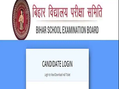 Bihar Board Exams 2021: Marking Scheme, Paper Pattern For Class 12