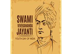 National Youth Day 2021: UGC Asks Universities To Celebrate Swami Vivekananda's Birthday