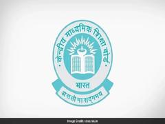 Class 12 Exams: Duly Followed Assessment Scheme, CBSE To Supreme Court