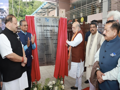 Amit Shah Inaugurates New Campus Of IIT Jammu