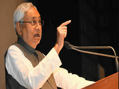 Bihar Chief Minister Asks Officials To Expedite Completion Of ITI Buildings