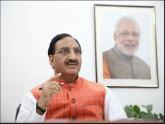 Education Minister Inaugurates 14th National Education Summit