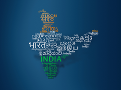 International Mother Language Day: Colleges,Universities In Rajasthan To Organise Programmes In Local Language