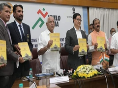 Karnataka To Host Khelo India University Games 2021