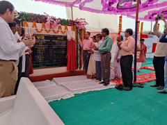 Education Minister Lays Foundation Stone Of IGNOU Regional Centre