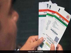 Punjab School Education Department Directs For Biometric Updation In Aadhaar Cards Of Students