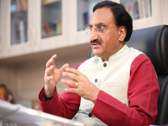 Education Minister Releases Study Material Of Indian Knowledge Tradition Programme