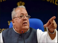 Rajasthan Governor Stress On Need To Increase Representation Of Tribal Youths