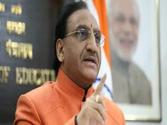 "NEP Aims At Making India A Global Knowledge Superpower: Ramesh Pokhriyal 'Nishank"""
