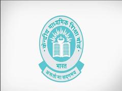 CBSE Launches E-Pareeksha Portal Ahead Of Board Exams