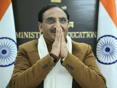 "Ramesh Pokhriyal 'Nishank' Launches ""MyNEP2020"" Platform Of NCTE Portal"