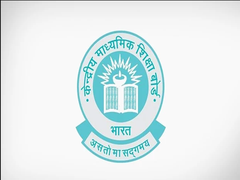 CBSE's E-Pareeksha Portal: How It Will Benefit Students Appearing In Board Exams