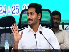 Andhra Pradesh Chief Minister Reviews New Education Policy ''Nadu Nedu's'' Progress