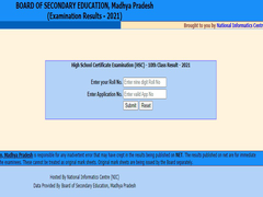 MP Board 10th Result 2021: Result Announced, Download Link Now Available