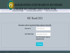 Maharashtra SSC Result 2021 Declared On Websites, Direct Links