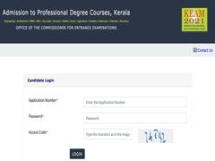 KEAM 2021 Admit Card Released; Direct Link, Exam Date Here