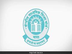 CBSE Class 12 Result 2021: Board To Work Through Eid To Meet Result Deadline