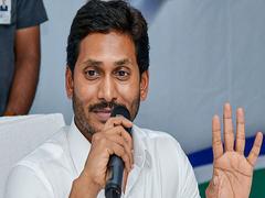 Andhra Pradesh Chief Minister Reviews New Education Policy, Nadu Nedu's Progress
