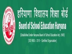 Haryana Open School Improvement Exam 2021 In September; Check Details
