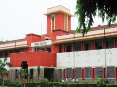 Hindu College Second Cut-Off List Out; Economics, Commerce Cut-Offs Drop