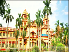 Banaras Hindu University Bids Farewell To Vice-Chancellor
