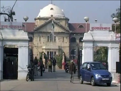 Allahabad High Court To Decide On Reducing School Tuition Fee