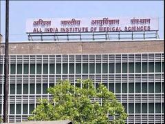 AIIMS Postpones INI-CET Postgraduate Entrance Exam