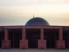 Maharashtra Governor Inaugurates Atma Nirbhar Bharat Cell Of Babasaheb Ambedkar Technological University