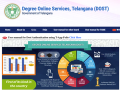 TS DOST Third Phase Allotment List Today At Dost.cgg.gov.in; Details Here