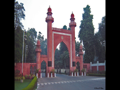 COVID-19: Admission And Department Tests In AMU Stand Postponed