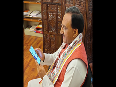 For JEE Main 2020, NEET 2020 Aspirants, HRD Minister Launches National Test Abhyaas App