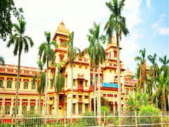 BHU Cancels Offline Classes Amid Rising Number Of COVID-19 Cases