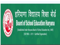BSEH Board Exams 2021: Haryana Releases Admit Cards For Classes 10, 12 Papers