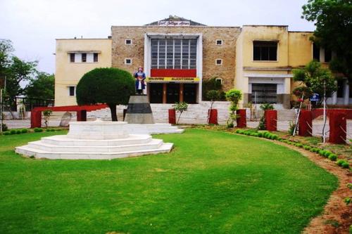 Samrat Prithviraj Chauhan Government College Ajmer Admission 2021 Courses Fee Cutoff Ranking Placements Scholarship