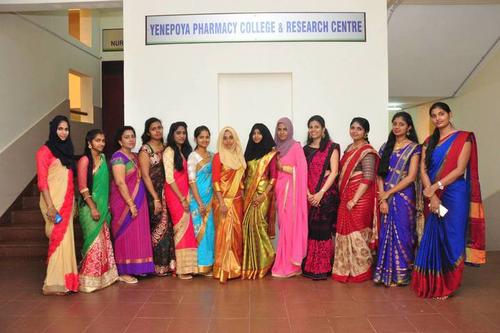 Yenepoya University Mangalore Courses Fee Cut Off Ranking Admission Placement Careers360 Com