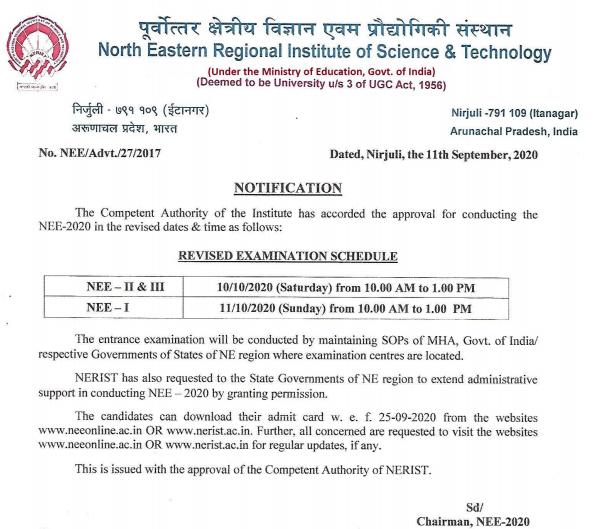 nerist-nee-reschedule-notice