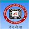 DIPSER College of Education for Women, Deoghar