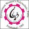Government Womens Polytechnic, Patna