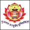 Guru Ravidas Ayurved University, Hoshiarpur