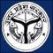 Government Polytechnic, Rampur