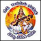 Sarada Vilas College of Pharmacy, Mysore