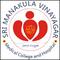 Sri Manakula Vinayagar Medical College and Hospital, Puducherry