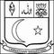 Islamiah College, Vaniyambadi