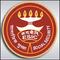ESI Post Graduate Institute of Medical Sciences and Research, Bangalore