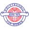 International Polytechnic for Women, New Delhi