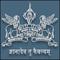Sree Sankaracharya University of Sanskrit, Regional Centre, Tirur