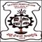 Skp Government Degree College, Guntakal