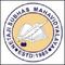 Netaji Subhas Mahavidyalaya, Cooch Behar